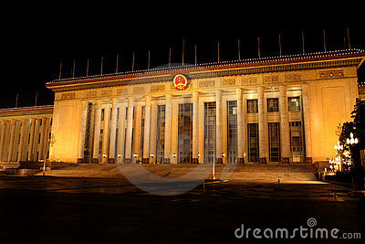 Great Hall of the People, Beijing, China.
