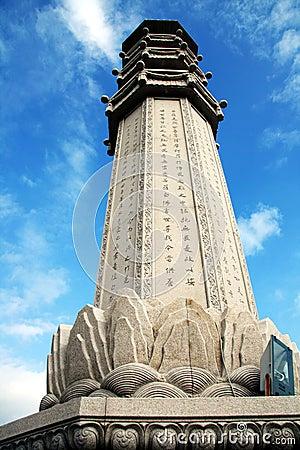 Great pillar in Nanshan temple in Sanya Hainan