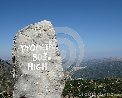 Greece, Crete, sign of mountain heights