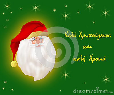 how to say happy christmas in greek