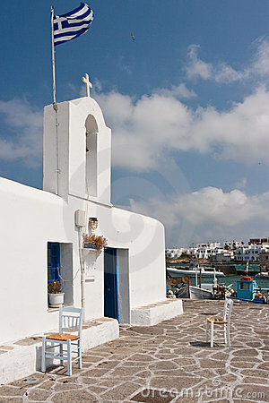 Greek Church by the Harbor