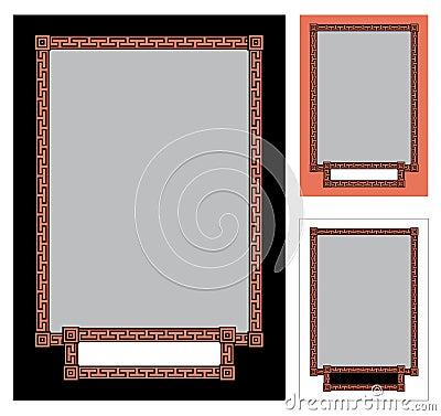 Greek Frame 3
