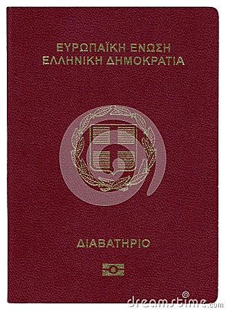 Renew passport ccuart Choice Image