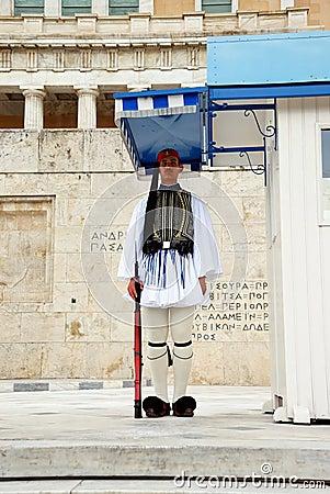 Greek Presidential Guard (Athens, Greece) Editorial Photo