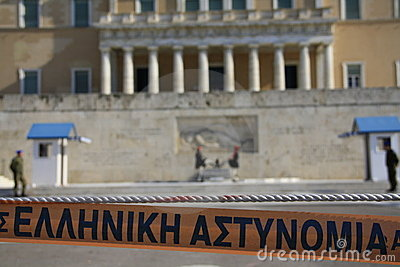Greek private sector strike Editorial Stock Photo