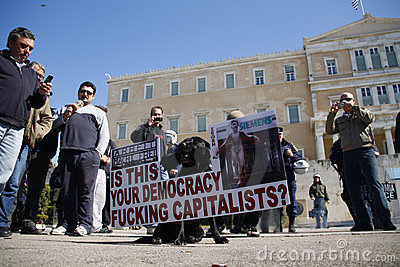 Greek public and private sector demonostration Editorial Photo