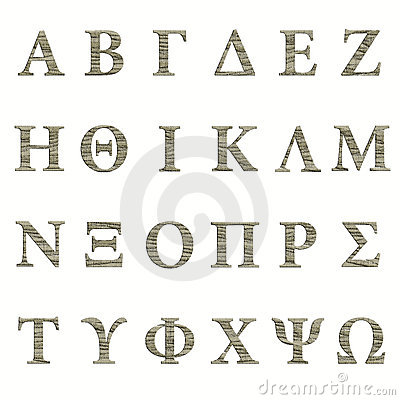 Greek stone alphabet