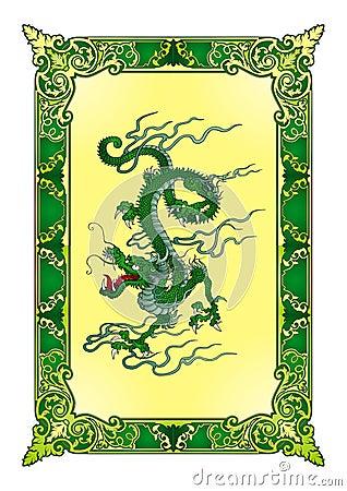 Green bamboo dragon