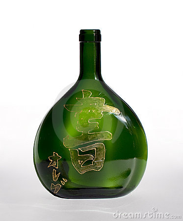 Green glass bottle with hieroglyph