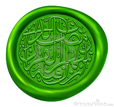 Green Wax Seal of Islamic Calligraphy