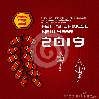 Greeting card chinese new year, poster or banner design with firecracker , chinese font is mean lucrative Stock Photo