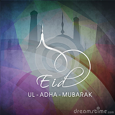 Greeting card for eid ul adha celebration stock photo greeting card for eid ul adha celebration stock photo m4hsunfo