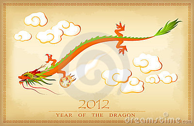 Greeting card for New Year 2012