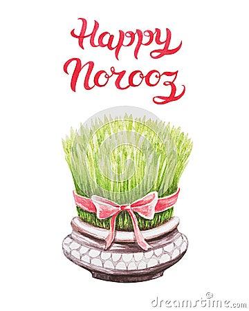 Greeting card template happy norooz persian new year stock greeting card template happy norooz persian new year stock photo m4hsunfo