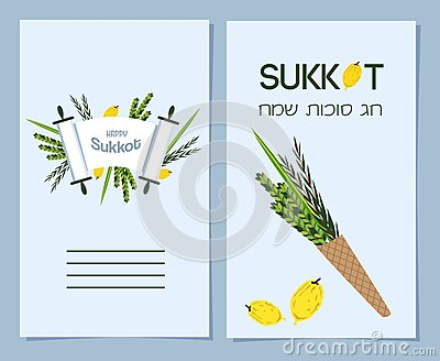 greeting cards for jewish holiday sukkot. happy in hebrew stock, Greeting card