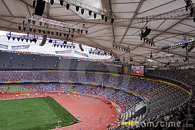 Ground track field in Beijing Paralympic Games Editorial Stock Photo