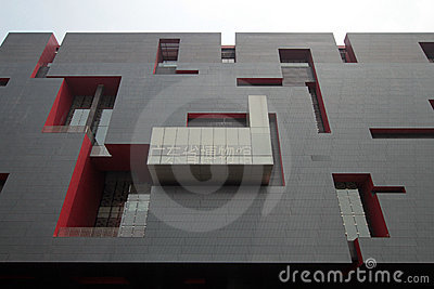Guangdong Museum Editorial Stock Image