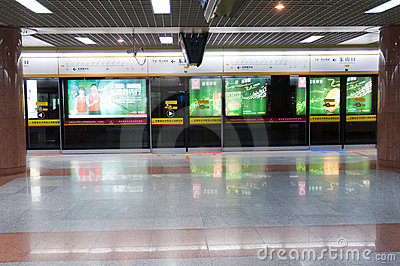 Guangzhou Metro Editorial Stock Image