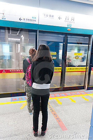 Guangzhou Metro Editorial Photography