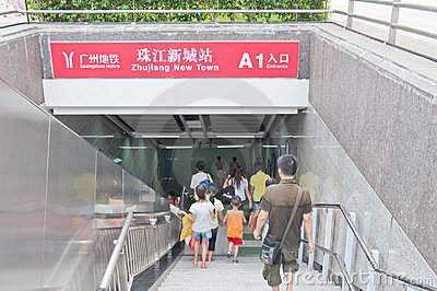 Guangzhou Metro entrance Editorial Photo