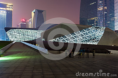 Guangzhou Opera House Editorial Image