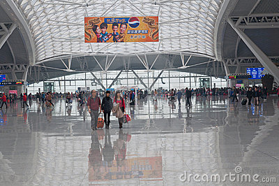 Guangzhou South Railway Station Editorial Image
