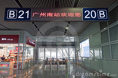 Guangzhou South Railway Station Editorial Stock Photo