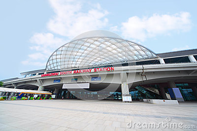 Guangzhou south railway station Editorial Photography