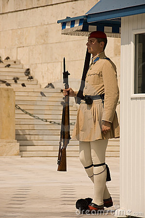 Guard at Parliament Building Editorial Stock Photo