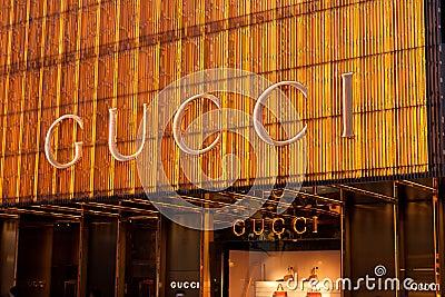 gucci store editorial photo image 53648986. Black Bedroom Furniture Sets. Home Design Ideas