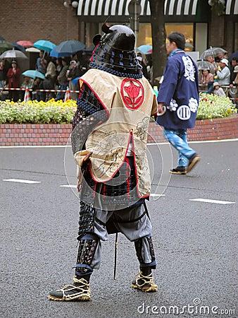 Guerriero giapponese