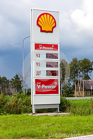 Free Guide Sign, Indicated The Price Of The Fuel On The Gas Station S Royalty Free Stock Photo - 76458445