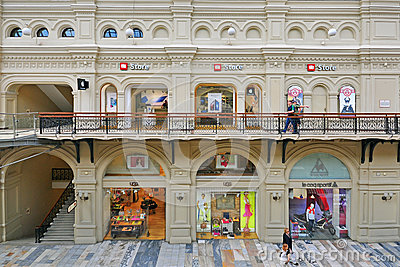 Gum Shopping centre in Moscow, Russia Editorial Photo