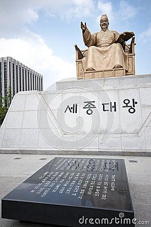 Gwanghwamun plaza in Seoul