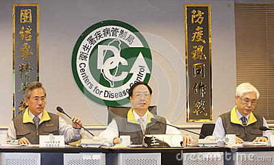H7N9 threat in Taiwan Editorial Stock Photo