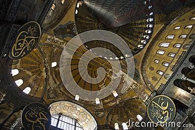 Hagia Sophia Dome Interior