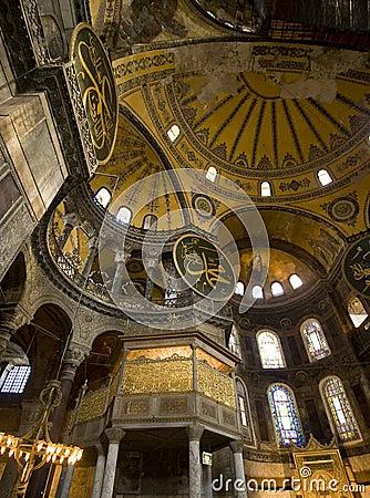 Free Hagia Sophia Interior Royalty Free Stock Photo - 3298985