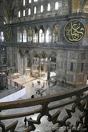 Hagia Sophia Mosque in Istanbul Editorial Stock Photo