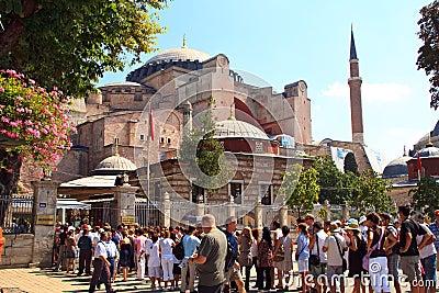 Hagia Sophia Museum Editorial Stock Image
