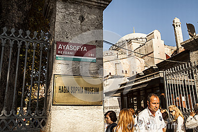 Hagia sophia sign entrance Editorial Stock Image