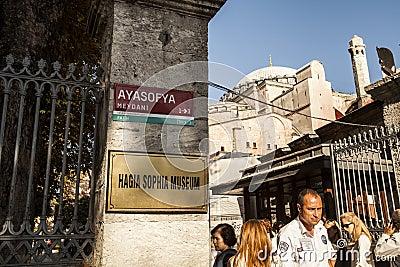 Hagia sophia sign entrance Editorial Stock Image