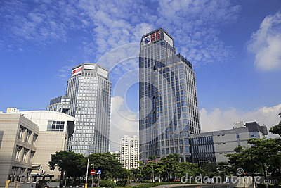 Haitou group building from low angle view Editorial Stock Image
