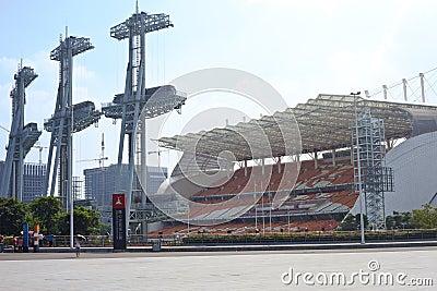 Haixinsha Asian Games Park Editorial Photo