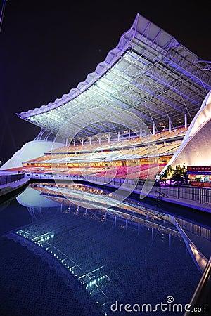Haixinsha Asian Games Park at night Editorial Photo