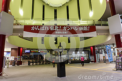 Hakodate Station hall Editorial Photo