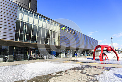 Hakodate Station Editorial Stock Image