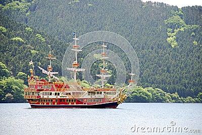 Hakone Classic Cruise Ship
