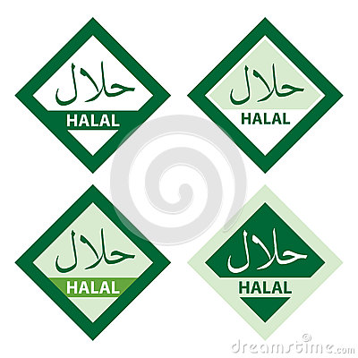 Еда Halal