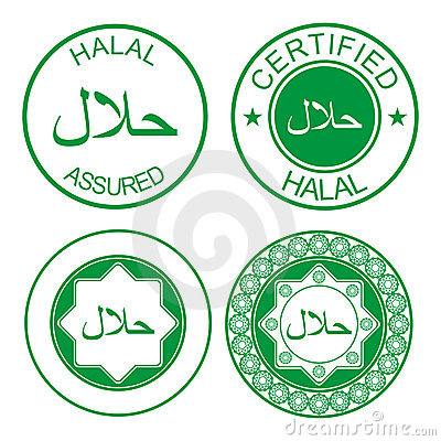 Halal Rubber Stamp Royalty Free Stock Photo Image 17413965