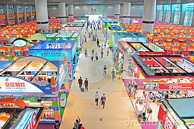 Hall 1.1 canton fair, china  Editorial Image